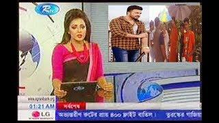 অপুর ভালবাসা না পেয়ে অভিমান করেছেন শাকিব খান !Shakib Khan!Latest Bangla News