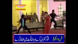 Hina Shaheen New Latest Big Show Stage Mujra