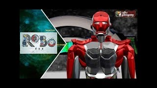 Robo Leaks | 13/04/2019 | Puthiyathalaimurai TV