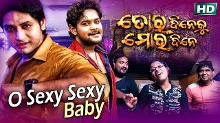 O Sexy Sexy Baby - STUDIO VERSION | DURGA PUJA MOVIE - TORA DINE KU MORA DINE