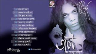 Hasan - Taal - Full Audio Album