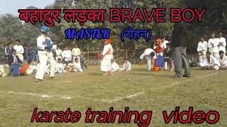 """karate fight training video"" ll MANORANJAN TV ll"