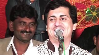 Supar Hit Song Dholay Dil Bnra K Bhejay Singer Yasir Khan Moosa Khelvi Saraiki  Song Video 2017
