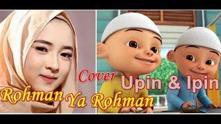 Rohman Ya Rohman Nissa Sabyan Versi Upin | Sholawat Rohman Ya Rohman Nissa Sabyan Cover Upin Ipin