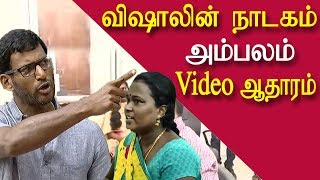 Vishal | sumathi and deepan say their signature are forged | latest tamil news today | tamil redpix