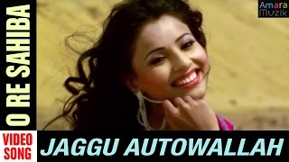Jaggu Autowallah Odia Movie || O Re Sahiba | Video Song | Pupinder, Pamela