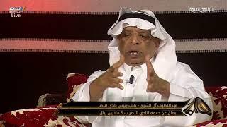 خالد قاضي - أتمنى أن يخرج رئيس الأهلي لتوضيح مستحقات سوزا وفيتفا  #برنامج_الخيمة