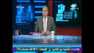 صدى البلد | شوبير يكشف عن موعد حل أزمة الزمالك .. «فيديو»