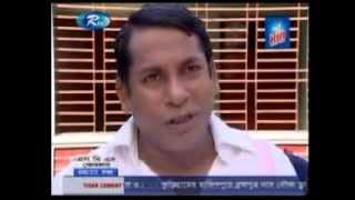 Bangla Natok Poshari 01