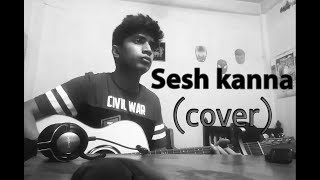Sesh Kanna (Cover) | Piran khan | Tanveer Evan| Benazi