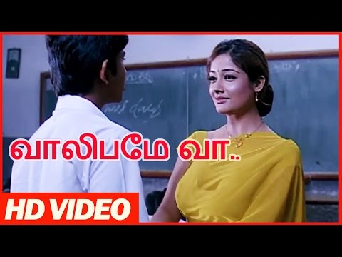 Valibame vaa | Tamil Hot Movie Scenes | Teacher & Student Romace Scene | Kiran Rathod