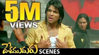 Allu Arjun Kung Fu Fight | Desamuduru Telugu Movie Scenes | Hansika | Puri Jagannadh