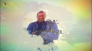 Paile Prem _ Fazlur Rahman Babu _ Bangla Folk Song _ Sunno Bari_tk293351.mp4