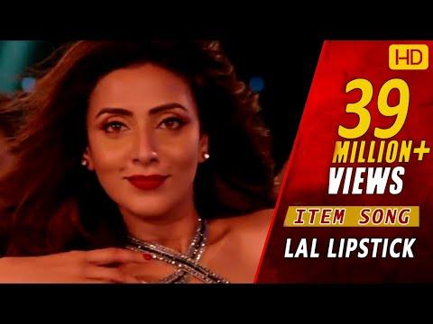 Xxx Mp4 LAL LIPSTICK FULL SONG New Version AMI NETA HOBO Shakib Khan Bidya Sinha Saha Mim 3gp Sex