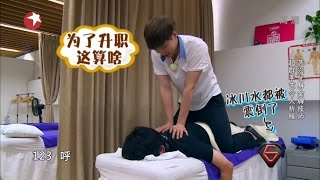 (Eng Sub) Full 150809 Go Fighting! Episode 9 Zhang Yixing LAY ─‿─