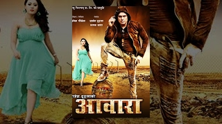 AAWARA - New Nepali Full Movie 2017/2073 | Rajesh Dhungana, Harshika Shrestha