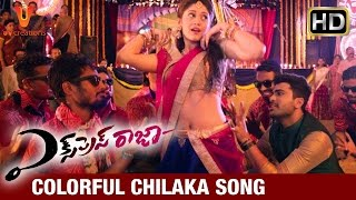 Express Raja Movie Songs | Colorful Chilaka Song Trailer | Sharwanand | Surabhi | UV Creations