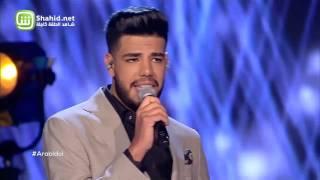 Arab Idol – العروض المباشرة – مهند حسين – ابيك