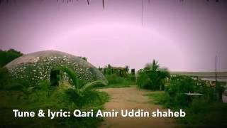 Arfin Rumey | New Songs 2016 | Amar Ki Shukhe Jay Din Rojoni