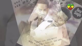Ethiopia   Abel Mulugeta   Sidet   Official Audio Video Ethiopian new Music 2014 jfsdAU3Od6U