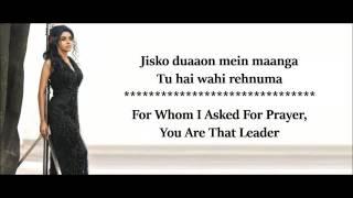 Mere Humsafar - Mithoon & Tulsi Kumar - All Is Well (2015) -