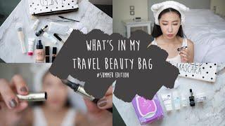 旅行化妝包保養彩妝分享|My Travel Beauty Bag!