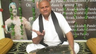 Epi - 5 Dholak Lessons by Pandit Avadhkishor Pandey | Sangeet Pravah World