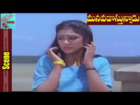 Xxx Mp4 Villains Behave Crucial With Shobana Scene Manavadostunnadu Movie Arjun Sobhana MovieTime 3gp Sex