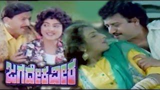 Full Kannada Movie 1991 | Jagadeka Veera | Vishnuvardhan, Ashok, Rohini.