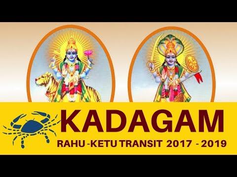 Xxx Mp4 Kadagam Rasi Cancer RAHU KETHU PEYARCHI PALANGAL 2017 2019 D Nalla Brahma Bharat Karma Healing 3gp Sex