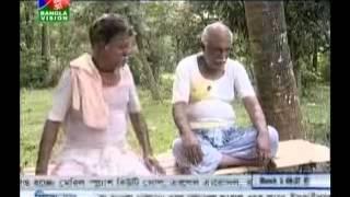 Bangla Natok Harkipta Part 24