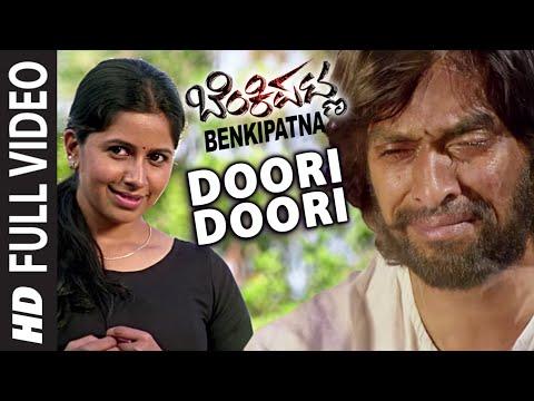 Xxx Mp4 Doori Doori Full Video Song Benkipatna Arun Sagar Anushree 3gp Sex