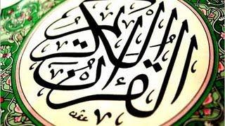 057 Surat Al-Ĥadīd (The Iron) - سورة الحديد Quran Recitation
