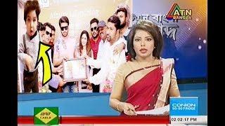 ছেলেকে নিয়ে একী করলেন শাকিব খান খুশি অপু বিশ্বাস !Shakib khan !Latest Bangla News