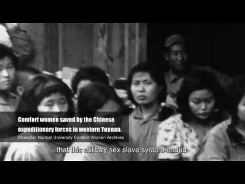 "Xxx Mp4 Documentary ""Comfort Women – Japanese Army Sex Slaves Archives"" 3gp Sex"