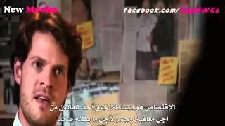 فيلم السرقة والجريمة RAPID FIRE 2015 مترجم