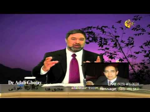 Asheq Fana - Mehdizadeh Kabuli-2