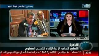 نشرة أخبار التاسعة من القاهرة والناس