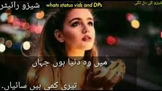 New whatsapp status song Main wo duniya hu jaha teri kami hai saiyan