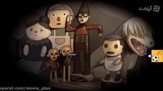 [Persian] Over The Garden Wall (opening)