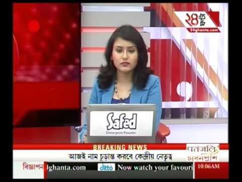30 Bombs Are Found In Purulia