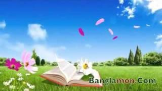 Amar Akashe - Bangla Song
