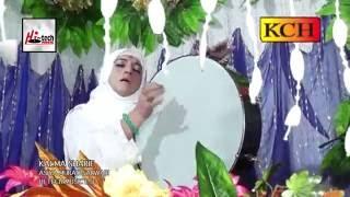 KALMA SHARIF - ASIYA MURAD SARWARI - OFFICIAL HD VIDEO - HI-TECH ISLAMIC