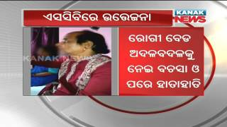 Doctor thrashes patient's kin at SCB hospital in Odisha