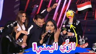 حصري، تعرف علئ المشتركة اليمنية الوحيدة في THE VOICE MBC الموسم الرابع| سهئ المصري!