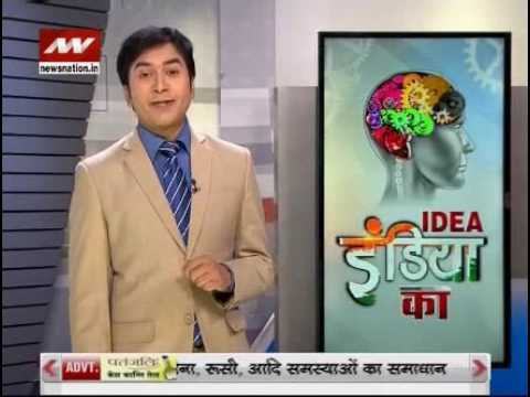 Idea india ka wireless.charger made by a 14 year old school #NEWSNATION #GAURAV