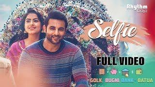 Selfie+%28Full+Video%29+%7C+Gurshabad+%7C+Harish+Verma+%7C+Simi+Chahal+%7C+Jatinder+Shah