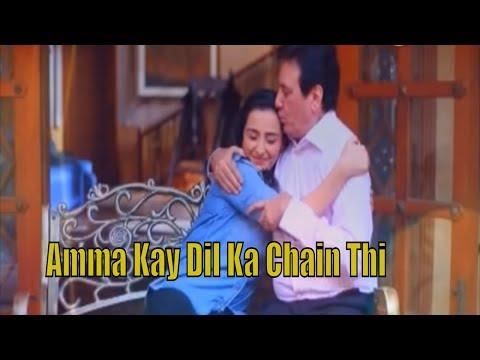 Amma Kay Dill Ka Chain Thi | Dua Malik | OST: Khuda Gawah | Drama Serial | TV One