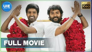 Kaththukkutti Full Feature Film