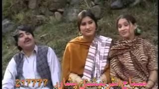 ArianaMusic.Net - Garbaryan - Part 2 - Ismail Shahid Comedy Drama